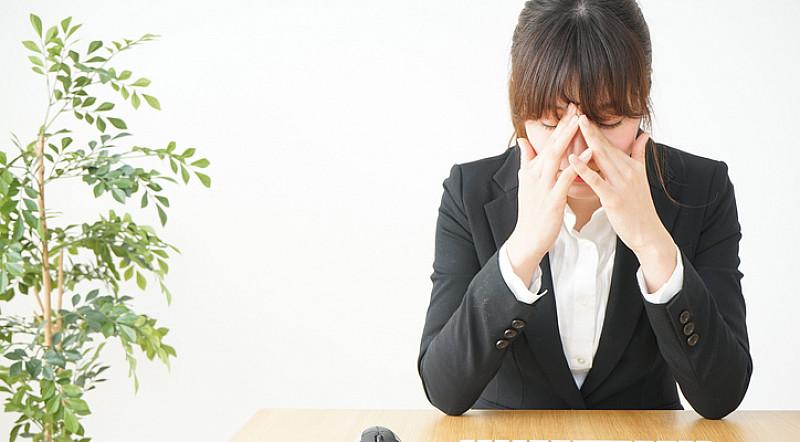 Augenentzündung