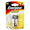 ENERGIZER E-Block Batterie, 1 ST, Wellneuss GmbH & Co. KG