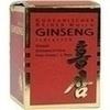 Roter Ginseng Tabletten a 300mg Ginseng Pulver, 200 ST, Allcura Naturheilmittel GmbH