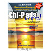 Chi Pads Mandarinen-Baumessig Fußreflexzonen-Pads, 2X5 G, Joy International Marketing Ltd.