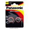 Panasonic Lithium Knopfzelle CR2025, 2 ST, Batterien-Spezialgroßhandlung G. Lenz Inh.: Michael Manthe E.K.