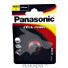 Panasonic Lithium Knopfzelle CR2032, 1 ST, Batterien-Spezialgroßhandlung G. Lenz Inh.: Michael Manthe E.K.