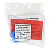 Würfelpessar aus Silicon 32mm Gr.2, 1 ST, Weidemeyer + Co. Vertriebsges. Für Medizinbedarf mbH