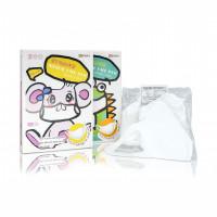 Kindermaske Hygisun, 20 ST, Sanopharm Arzneimittelvertriebs GmbH