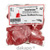 Seefelder Saure Erdbeerherzen KDA, 100 g