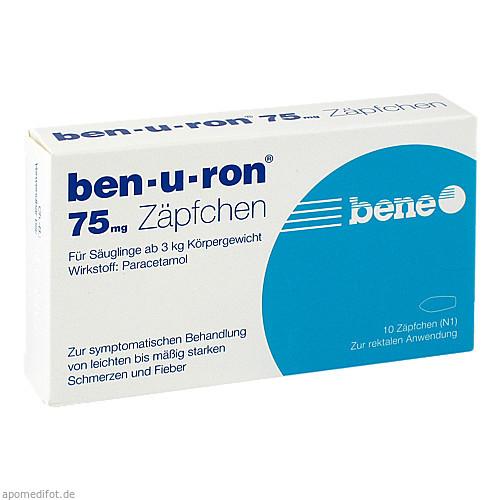 ben-u-ron 75mg Zäpfchen, 10 ST, Bene Arzneimittel GmbH